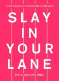 Slay In Your Lane : The Black Girl Bible by Yomi Adegoke
